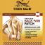 พลาสเตอร์บบรรเทาปวดตราเสือ สูตรร้อน (10cm*14cm) บรรจุ 2 แผ่น thumbnail 1
