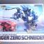 [STK] 1/72 Liger Zero Schneider thumbnail 1