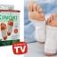 DT01**พร้อมส่ง** (ปลีก 159 บ.+ส่ง 110 บ.)Kinoki Detox Foot Pads แผ่นแปะเท้าดูดสารพิษ แผ่นดูดสารพิษออกจากฝ่าเท้า กล่องเล็ก thumbnail 4