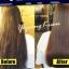 CP-1 CERAMIDE TREATMENT PROTEIN HAIR SYSTEM thumbnail 2