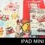 เคส iPad Mini CADENZ thumbnail 1