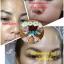BeeCute Vitamin Leser (เพียววิตามินหน้าใสเด้งเงาวาว) thumbnail 7