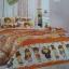 ชุดเครื่องนอนโตโต้ (ลายน่ารัก) thumbnail 6