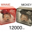 Power Bank Mickey&Minnie 12000 mAh thumbnail 1