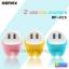 ที่ชาร์จ REMAX 2 USB EVA CHARGER รุ่น RP-U26 ราคา 189 บาท ปกติ 500 บาท thumbnail 1
