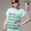 เสื้อยืดเกาหลี ผ้าเนื้อนุ่ม ลาย Music Row สีเขียวมินท์ thumbnail 1