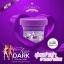 Clear Dark Dream Skin BY Chomnita เคลียร์ดากปรับผิวก้นดำให้เนียนนุ่ม thumbnail 2