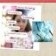 Hybeauty Abalone Beauty Cream (ABC) สุดยอดครีมบำรุงผิว จากเกาหลี ครีมบำรุงเพื่อเพิ่มพลังผิว พร้อมคืนความอ่อนเยาว์สู่ผิวสดใส thumbnail 20