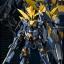 [P-Bandai] MG 1/100 RX-0[N] Unicorn Gundam 02 Banshee Norn thumbnail 2