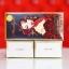 merrezca BB Cream SPF 50/PA++บีบี เพอร์เฟคชั่น แมท คัลเลอร์ ครีม Light Nude สำหรับผิวขาว thumbnail 2
