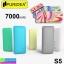PURIDEA S5 Power bank แบตสำรอง 7000 mAh (เต็มความจุ) ราคา 295 บาท ปกติ 740 บาท thumbnail 1