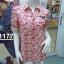 เสื้อเชิ้ตหญิง ( H1177 ) thumbnail 2