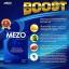 MEZO NOVY ( เมโซโนวี่ ) อาหารเสริมลดน้ำหนัก 30 แคปซูล thumbnail 4