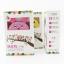 พัดลม รูปสัตว์ Cute-animals Mini Fan ลดเหลือ 299 บาท ปกติ 870 บาท thumbnail 2