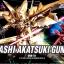 HG 1/144 Oowashi Akatsuki Gundam thumbnail 1