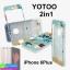 เคส iPhone 6Plus YOTOO 2in1 ลายสัตว์ ราคา 130 บาท ปกติ 325 บาท thumbnail 1