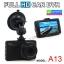 กล้องติดรถยนต์ A13 FULL HD CAR DVR ลดเหลือ 980 บาท ปกติ 2,450 บาท thumbnail 1