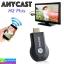 ตัวแปลงสัญญาณภาพ มือถือ/แท็บแล็ต ขึ้นจอ ทีวี ผ่าน WIFI AnyCast M2 Plus thumbnail 1