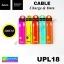 สายชาร์จ iPhone 5/6/7 Hoco UPL18 Charge & Data 1.20 เมตร ราคา 79 บาท ปกติ 200 บาท thumbnail 1