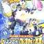 Tamama Robo Mk-II thumbnail 1