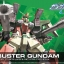 HG 1/144 R03 BUSTER GUNDAM thumbnail 1