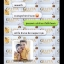 Gluta frosta กลูต้า ฟรอสต้า 30 เม็ด ดำแค่ไหนก็ขาวได้ thumbnail 8