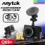กล้องติดรถยนต์ Anytek Q69+ 2 กล้อง หน้า/หลัง ราคา 1,680 บาท ปกติ 4,200 บาท thumbnail 1