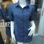 เสื้อเชิ้ตแฟชั่นผู้หญิง H1167 thumbnail 1