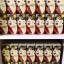 มิเซกิยอน Misaekyeon EGF Triple Effect Super BB Cream SPF17 PA++ thumbnail 2