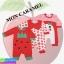 ชุดเด็กอ่อน MON CARAMEL แอปเปิ้ลสตอเบอรี่ เซ็ท 3 ตัว ราคา 335 บาท ปกติ 830 บาท thumbnail 1