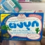 แคปซูลผงบุก แผงสีฟ้า Kaoei โหลละ680 บาท thumbnail 1