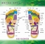 DT02 **พร้อมส่ง** (ปลีก+ส่ง)Detox Foot Patch แผ่นแปะเท้าดูดสารพิษ แผ่นดูดสารพิษออกจากฝ่าเท้า กล่องเล็ก ส่งกล่องละ 110 บ. thumbnail 4
