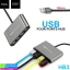 USB HUB Hoco HB3 4USB ราคา 210 บาท ปกติ 550 บาท thumbnail 1