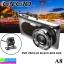 กล้องติดรถยนต์ E-Cher A8 2 กล้อง หน้า/หลัง ราคา 1,755 บาท ปกติ 4,380 บาท thumbnail 1