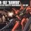 HG 1/144 AMX-107 BAWOO thumbnail 1