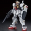 HGUC 1/144 Gundam Mk-II REVIVE Ver. thumbnail 2
