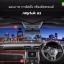 กล้องติดรถยนต์ Anytek A3 ราคา 1,780 บาท ปกติ 6,070 บาท thumbnail 3