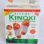 DT01**พร้อมส่ง** (ปลีก 159 บ.+ส่ง 110 บ.)Kinoki Detox Foot Pads แผ่นแปะเท้าดูดสารพิษ แผ่นดูดสารพิษออกจากฝ่าเท้า กล่องเล็ก thumbnail 6
