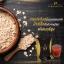 อาหารเสริม PANANCHITA PER กล่องละ 590 บาท thumbnail 1