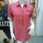 เสื้อเชิ้ตหญิง ( H1177 ) thumbnail 1
