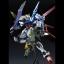 [P-Bandai] MG 1/100 Perfect Strike Gundam Special Coating Ver. thumbnail 8