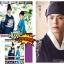 ASTA TV + Style 2016. 09 VOL.105 หน้าปก Lee Jong Suk ด้านในมี ParkBoGum thumbnail 3