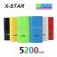 X-STAR Power bank แบตสำรอง 5200 mAh ลดเหลือ 129 บาท ปกติ 550 บาท thumbnail 1