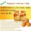 Vitamin C & Zinc Complex Tablets thumbnail 3