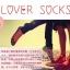 S280**พร้อมส่ง** (ปลีก+ส่ง) ถุงเท้าซ่อน ชาย+หญิง แฟชั่นเกาหลี มีซิลิโคนกันหลุด มี 12 คู่ต่อแพ็ค เนื้อดี งานนำเข้า(Made in China) thumbnail 2