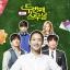ซีรีย์เกาหลี Second Time Twenty Years Old O.S.T - Tvn Drama thumbnail 1