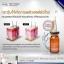 เซรั่มรกแกะบริสุทธิ์เข้มข้น 100% (NC24 Concentrated Placenta) thumbnail 9