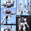 HGUC 1/144 BLUE DESTINY UNIT 3 thumbnail 2