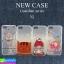 เคส iPhone 7 New Case Guardian series ราคา 99 บาท ปกติ 245 บาท thumbnail 1