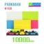 Parkman H100 Power bank แบตสำรอง พาร์คแมน 10000 mAh ลดเหลือ 350 บาท ปกติ 1,050 บาท thumbnail 1